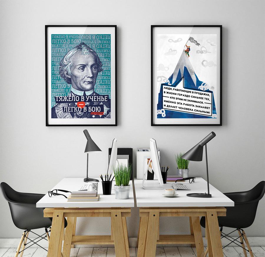 постер из кабинета жизни артист