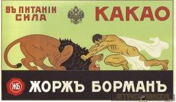 История плаката.